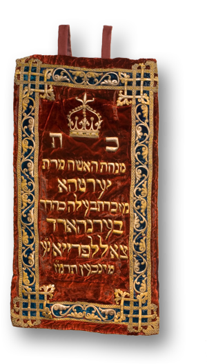 Torah cover from Munich's main synagogue
